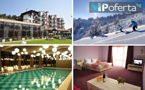 Еднодневен делничен пакет на база All Inclusive Light + СПА в Хотел 3 Планини