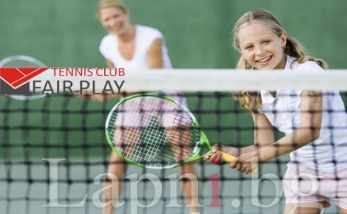 3 Тренировки за възрастни в Група по тенис на корт за начинаещи от Тенис клуб Феър Плей