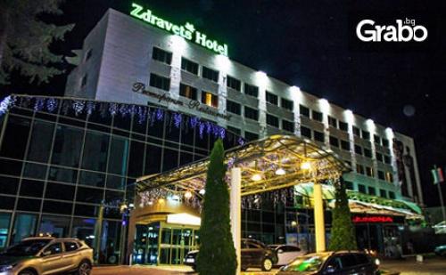 Зимна приказка във Велинград! 3 нощувки със закуски и вечери, плюс SPA, масаж и Fish процедура, от Хотел Здравец Wellness & SPA****