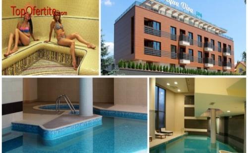 Хотел Аква Вива СПА, Велинград! Нощувка + закуска, вечеря и Уелнес