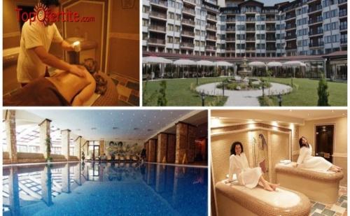 Балнео хотел Свети Спас 5*, Велинград! 2 нощувки в Апартамент за четирима + закуски, вечери, 1 СПА процедура и Уелнес пакет