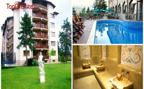 Хотел СПА Клуб Бор 4*, Велинград! 3 нощувки за 2 възрастни и 2 деца до 12 г в Апартамент + закуски, вечери и Уелнес