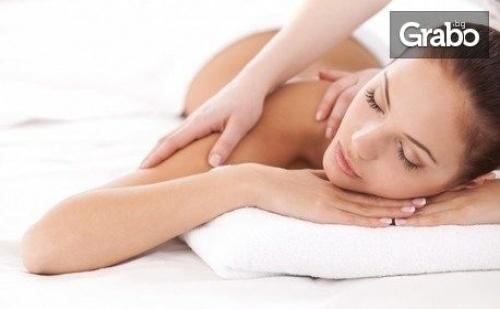 Релакс и топлина с масаж по избор - частичен или на цяло тяло
