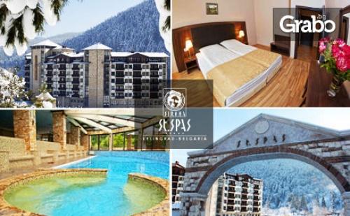 Луксозна SPA почивка във Велинград! 3 или 5 нощувки със закуски и вечери, плюс лечебни процедури, Балнео SPA хотел Свети Спас*****