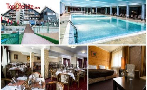 СПА Хотел Селект 4*, Велинград! Нощувка + закуска, обяд, вечеря и Уелнес пакет