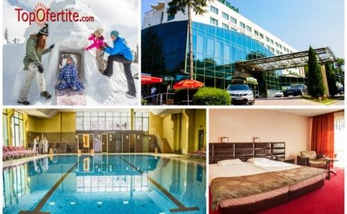 Хотел Здравец Уелнес и СПА 4*, Велинград! Нощувка в Апартамент за четирима + закуски, вечери и Уелнес пакет