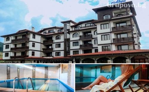 Горещ минерален басейн и СПА във Велинград. 1, 2 или 3 нощувки, закуски и БОНУСИ от Бутиков хотел Алегра***