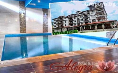 ГОРЕЩ минерален басейн + СПА във Велинград до края на Март. 1, 2 или 3 нощувки със закуски и вечери + бонуси от Хотел Алегра***