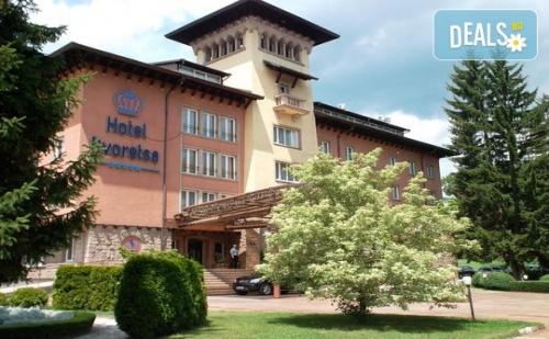 7 нощувки на база Закуска в СПА хотел Двореца 5*