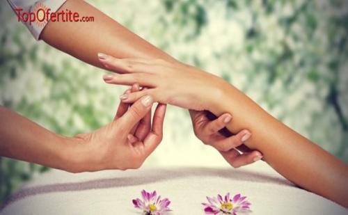 Маникюр или педикюр с гел лак BlueSky, S&A или ноктопластика с гел Christal Nails + подарък масаж на ръце или ходила от Салон за красота Denny Divine на цени от 15 лв