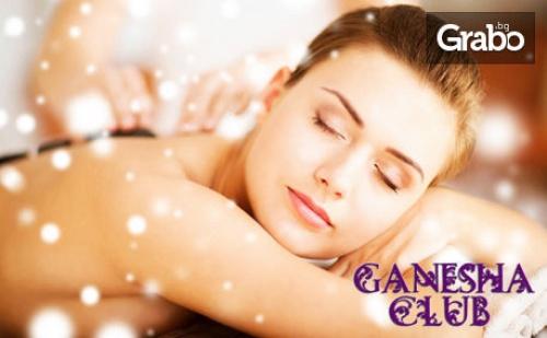 SPA терапия Snow Flowers: кралски масаж и пилинг - на гръб или на цяло тяло