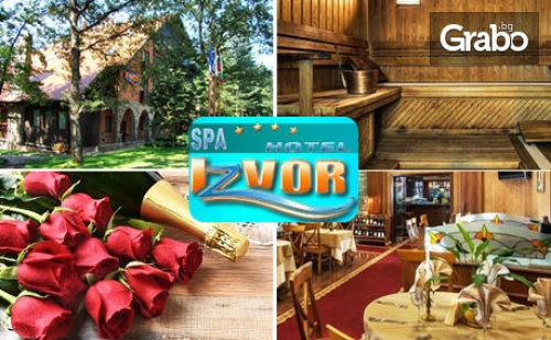Уют и романтика за 14.02 в Старозагорски минерални бани! 1 или 2 нощувки за двама с празнична вечеря, плюс SPA, от SPA хотел Извор****