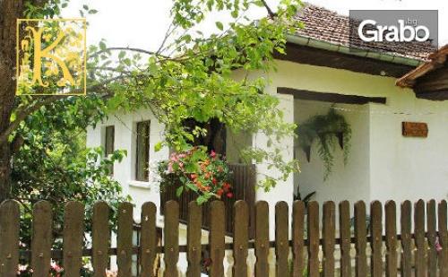 С компанията край Елена! 2 нощувки в къща за до 16 човека, от Къща за гости Костови, с. Мийковци