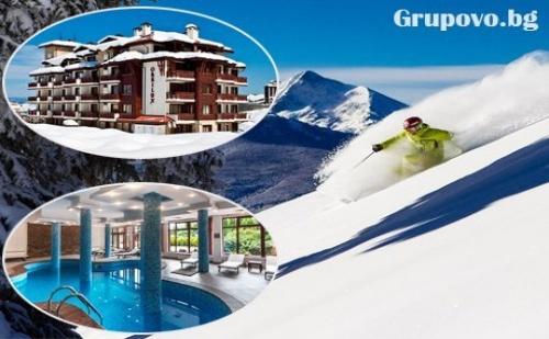 На ски в Банско. Нощувка със закуска и вечеря + басейн с ТОПЛА вода и СПА  в хотел Орбилукс 4*