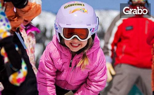 Наем на пълно ски или сноуборд оборудване за 8 дни