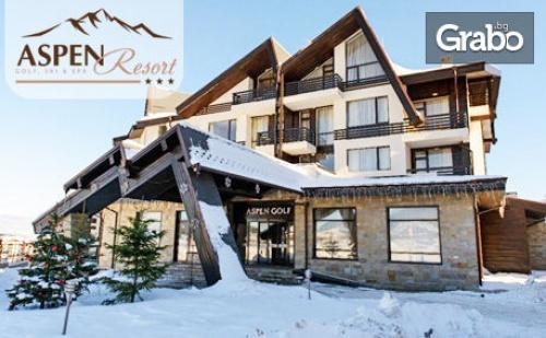 На ски край Банско! 1, 4 или 6 нощувки със закуски и вечери за двама, плюс SPA и транспорт до кабинковия лифт, от Aspen Resort Golf, Ski & Spa***
