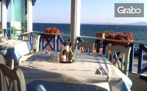 Релакс за двама в Поморие! Нощувка - без или със закуска, на самия морски бряг, от Хотел Парос***, на самия морски бряг