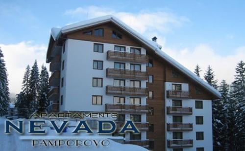 Ски в Пампорово Апартаменти НЕВАДА: 1 нощувка със закускa в Студио за двама