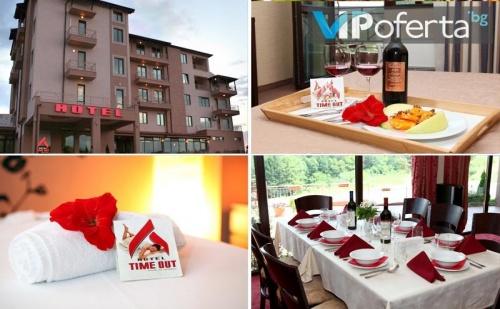 Еднодневен пакет със закуска и вечеря + ползване на СПА в Хотел TIME OUT, Сандански