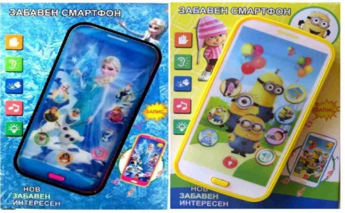 Детски забавен смартфон