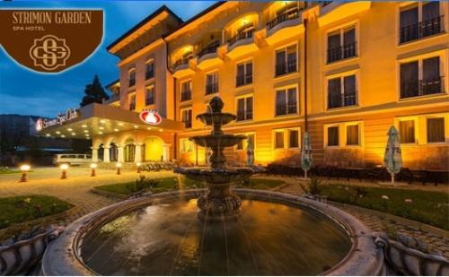 Зимна СПА Ваканция в КЮСТЕНДИЛ, STRIMON GARDEN SPA HOTEL 5*: 2 нощувки със закуски и вечери за двама