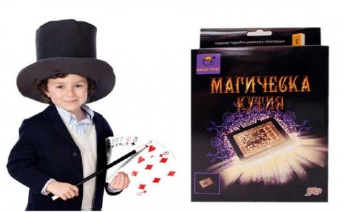 Магическа кутия с 18 фокуса !
