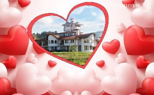 14-ти Февруари в Копривщица! 2 нощувки със закуски и вечери, едната Романтична за ДВАМА в НОВООТКРИТИЯ хотел Орлов Камък