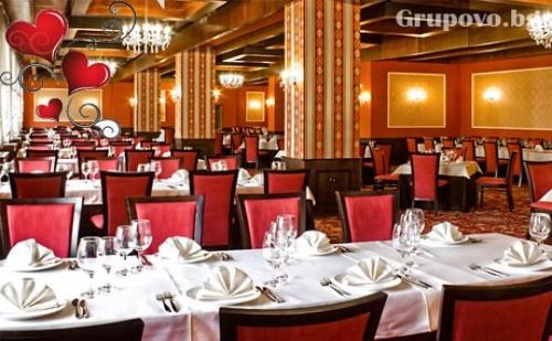 Романтичен Свети Валентин в Интерхотел Велико Търново! Нощувка, закуска и празнична вечеря в ресторант Царевец