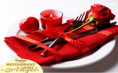 Романтична вечеря за двама на Свети Валентин в ресторант Saint Angel, ж.к Яворов