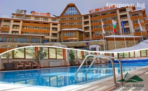 СКИ и СПА почивка в хотел Св. Иван Рилски****, Банско. 2, 3 или 4 нощувки със закуски и вечери + огромен топъл басейн и SPA до края на Март