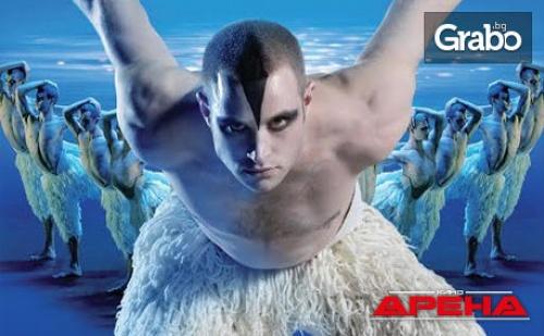 На 14 Февруари само в Кино Арена! Лебедово езеро на Матю Борн в RealD 3D прожекция