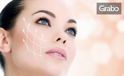 Диамантено микродермабразио на лице и шия