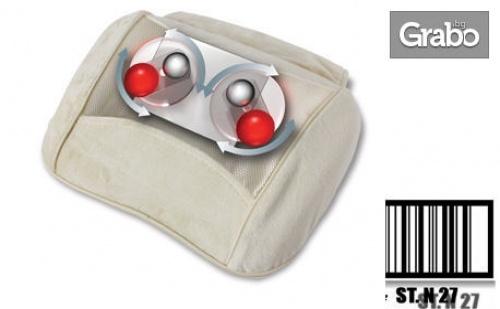 Масажна възглавница HoMedics за 3D масаж - шиацу, вибрация и меко затопляне
