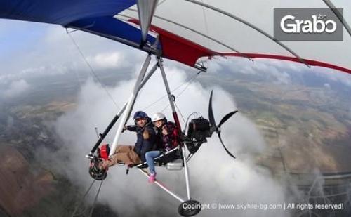 Емоцията да летиш! 10 или 20 минути полет с мотоделта над Сапарева баня