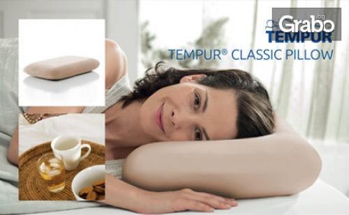Възглавница Tempur Classic Beige Edition