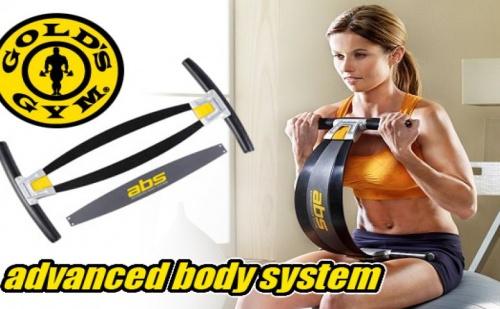 Advanced Body System - уред за коремни преси