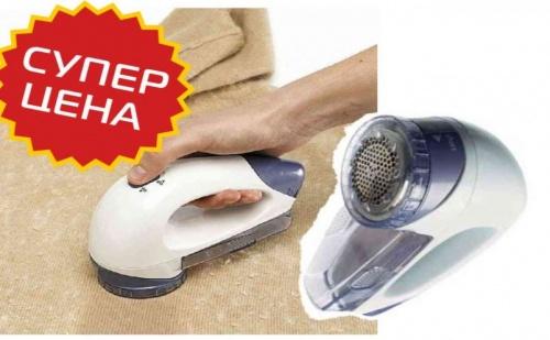 Lint Remover - уред за пилинг на дрехи
