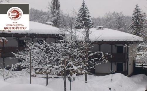 Хотелски комплекс ФЕНЕРИТЕ 3* до Габрово! Нощувка със Закуска за ДВАМА + СПА