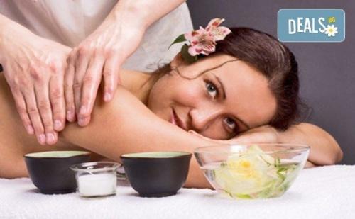 1 или 3 процедури 80-минутен масаж по избор: класически, релаксиращ или тонизиращ, с похвати от ломи-ломи и хавайски масаж и бонус по избор с продукти Glory