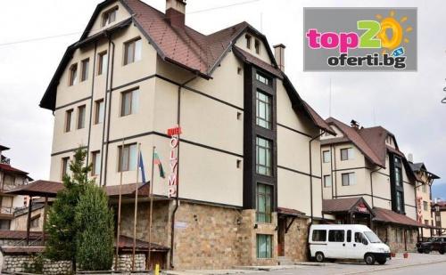 На СКИ в Банско! Нощувка със Закуска и вечеря, Следобедна закуска + Джакузи и СПА + Трансфер до Ски Лифта в хотел Олимп, Банско