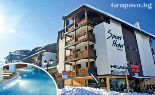 ТОП локация в Банско! Нощувка със закуска и вечеря + басейн и релакс зона в МПМ Спорт хотел****