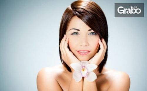 Ултразвуково почистване на лице, плюс водно дермабразио, серум и маска