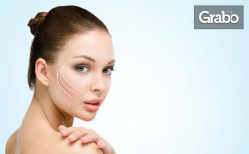Почистване на лице и диамантено микродермабразио - без или със RF лифтинг
