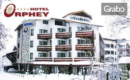 Ски ваканция в Банско! 5 нощувки със закуски, обеди и вечери с напитка, плюс следобедна топла напитка и SPA, Хотел Орфей