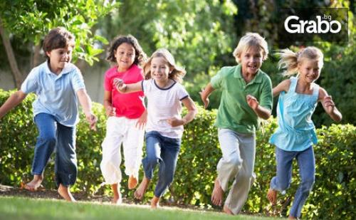 Детска еко-ваканция в Елена! 4 или 6 нощувки със закуски, обеди и вечери, плюс конна езда, занимания и игри, от Йовчевата къща**