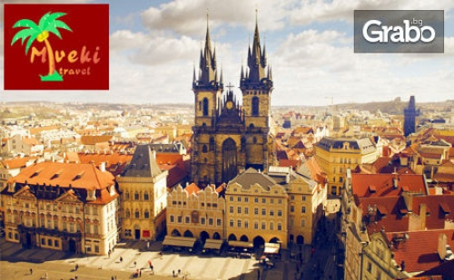 Майска екскурзия до Будапеща, Прага и Виена! 5 нощувки със закуски и транспорт