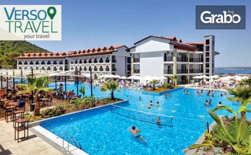 През Май в Дидим! 7 нощувки на база 24h All Inclusive в хотел Ramada Resort Akbuk 4*+