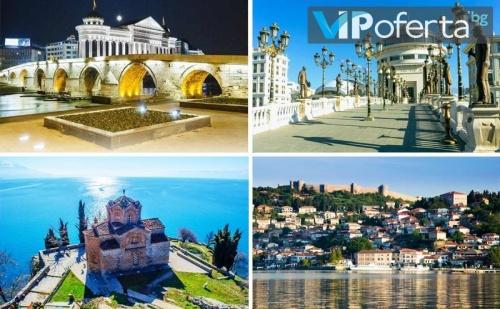 Тридневна екскурзия до Охрид-Скопие и Струга със закуски, вечеря и транспорт от Бамби М Тур