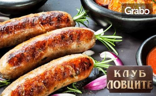 Традиционен балкански вкус - ястие по избор