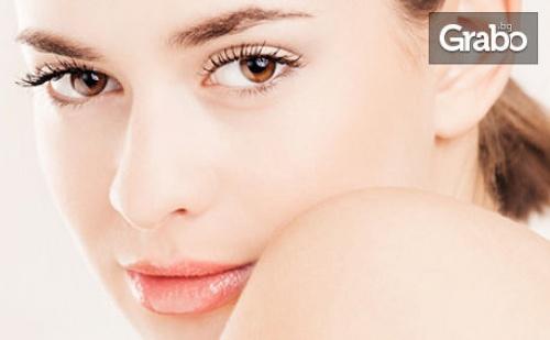 Колагенова терапия и LPG лифтинг масаж на околоочен контур